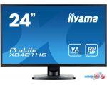 Монитор Iiyama ProLite X2481HS-B1