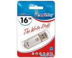 USB Flash Smart Buy 16GB V-Cut Silver (SB16GBVC-S)