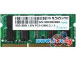 Оперативная память Apacer 8GB DDR3 SO-DIMM PC3-12800 (DV.08G2K.KAM)