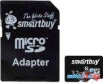 Карта памяти Smart Buy microSDXC Class 10 128GB (SB128GBSDCL10-01)