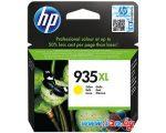 Картридж для принтера HP 935XL (C2P26AE)