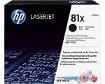 Картридж для принтера HP 81X (CF281X)
