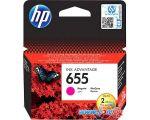 Картридж для принтера HP 655 (CZ111AE)