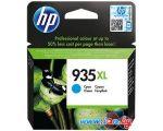 Картридж для принтера HP 935XL (C2P24AE)