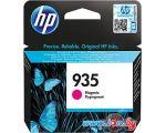 Картридж для принтера HP 935 (C2P21AE)