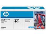 Картридж для принтера HP 650A (CE270A)