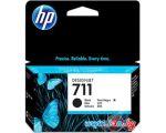 Картридж для принтера HP 711 (CZ133A)