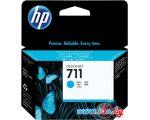 Картридж для принтера HP 711 (CZ130A)