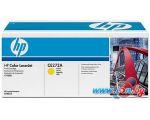 Картридж для принтера HP 650A (CE272A)