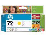 Картридж для принтера HP 72 (C9373A)
