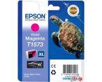 Картридж для принтера Epson C13T15734010