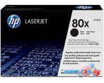 купить Картридж для принтера HP 80X (CF280X)