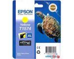 Картридж для принтера Epson C13T15744010