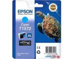 Картридж для принтера Epson C13T15724010