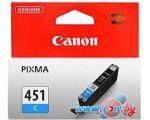 Картридж для принтера Canon CLI-451C
