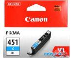 Картридж для принтера Canon CLI-451C XL