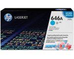 Картридж для принтера HP LaserJet 646A (CF031A)