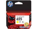 Картридж для принтера HP 655 (CZ112AE)