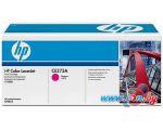 Картридж для принтера HP 650A (CE273A)