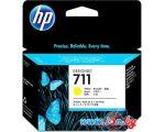 Картридж для принтера HP 711 (CZ136A)