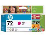 Картридж для принтера HP 72 (C9372A)