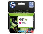Картридж для принтера HP 951XL (CN047AE)