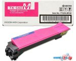 Картридж для принтера Kyocera TK-5140M
