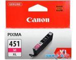 Картридж для принтера Canon CLI-451M XL