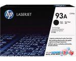 Картридж для принтера HP 93A (CZ192A)
