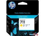 Картридж для принтера HP 711 (CZ132A)
