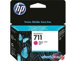 Картридж для принтера HP 711 (CZ131A)