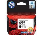 Картридж для принтера HP 655 (CZ109AE)