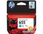 Картридж для принтера HP 655 (CZ110AE)