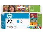 Картридж для принтера HP 72 (C9371A)