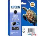 Картридж для принтера Epson C13T15714010