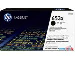 Картридж для принтера HP 653X [CF320X]
