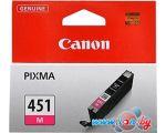 Картридж для принтера Canon CLI-451M