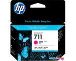 Картридж для принтера HP 711 (CZ135A)