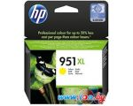 Картридж для принтера HP 951XL (CN048AE)