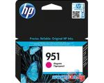 Картридж для принтера HP 951 (CN051AE)