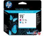 Картридж для принтера HP 72 (C9383A)