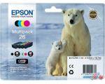 Картридж для принтера Epson C13T26164010