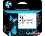 Картридж для принтера HP 72 (C9384A)