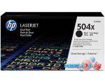 Картридж для принтера HP 504X (CE250XD)