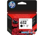 Картридж для принтера HP 652 (F6V25AE)