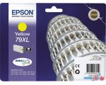Картридж для принтера Epson C13T79044010