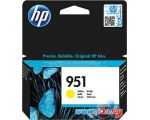 Картридж для принтера HP 951 (CN052AE)