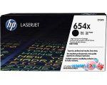 Картридж для принтера HP 654X (CF330X)