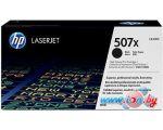 Картридж для принтера HP 507X (CE400X)