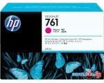 Картридж для принтера HP 761 [CM993A]